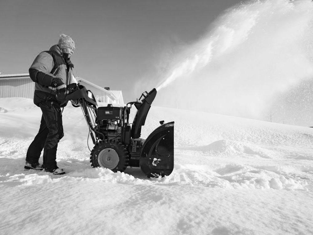 Шнеко-роторные снегоуборщики STIGA