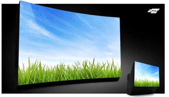 Телевизор XXI века